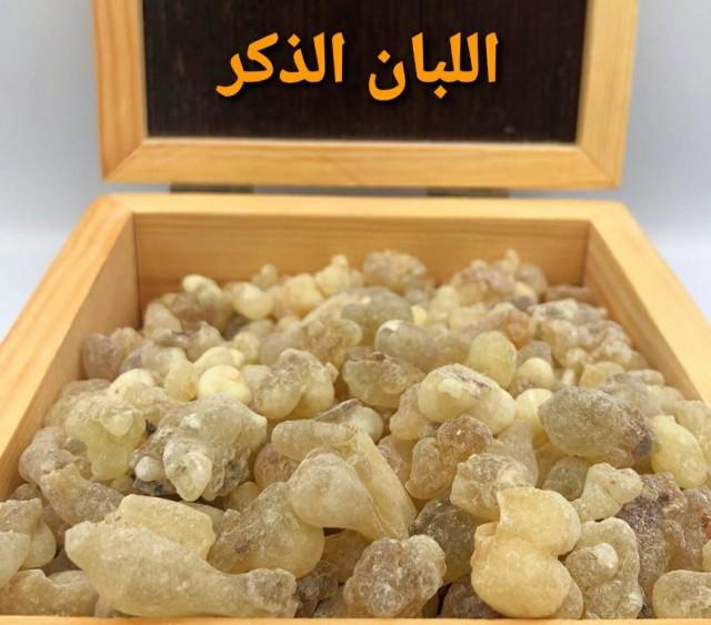لبان عماني أصلي للعلاج والبخور
