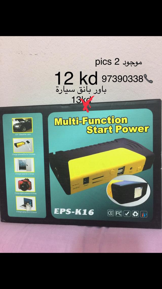تصفية على المعدات بسعر التكلفة