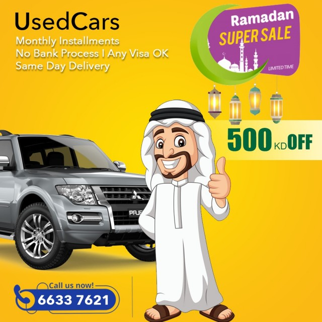 Used Cars for Sale by Monthly Installments