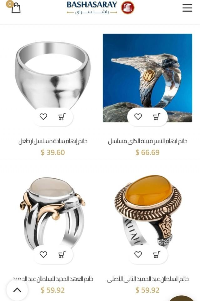 خواتم فضة تركي عثماني