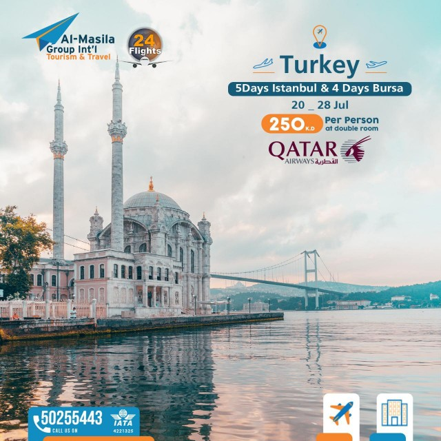 عرض عيد الاضحى - _ تركيا