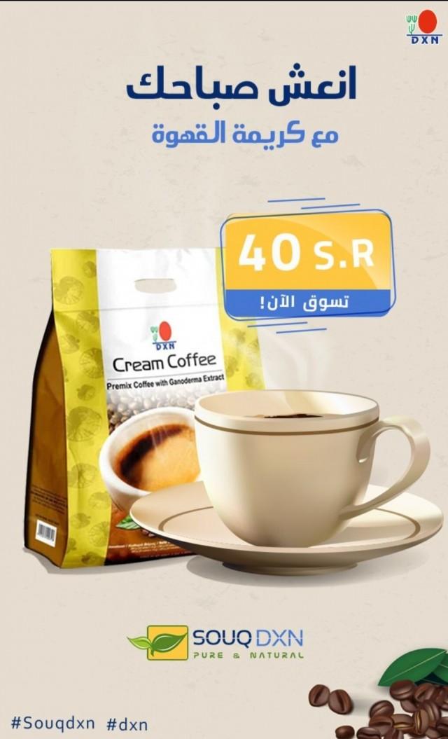 كريمة القهوة الطبيعية بدون سكر