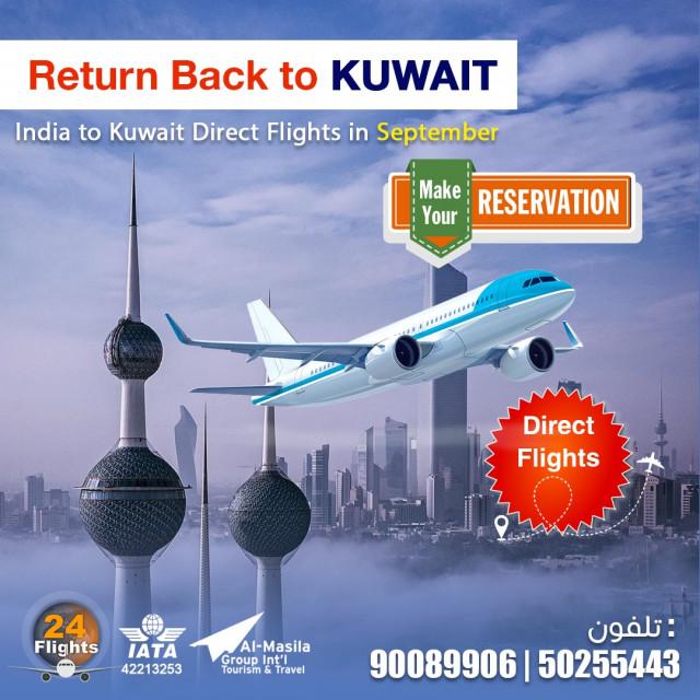 return back to kuwait