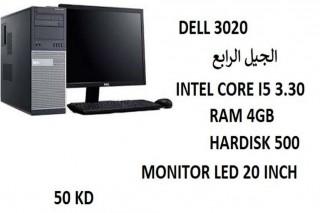 اقوى مجموعة اجهزة مكتبية فى الكويت بدايه من 50دينار اجهزة كمبيوتر كامله مع الشاشة وكامل الملحقات
