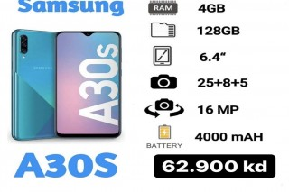 Samsung NEW Mobiles available