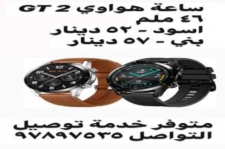 Huawei GT 2 and Huawei Freebuds 3