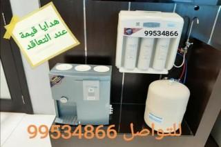 شركة كولبكس للفلاتير المياه