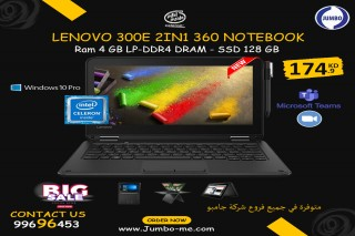 Lenovo 300e 2in1 convertible 360 notebook