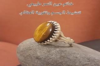 خواتم احجار كريمه طبيعية