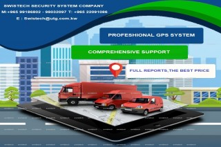 Eagle gps system انظمة ايجل العالمية لتعقب المركبات
