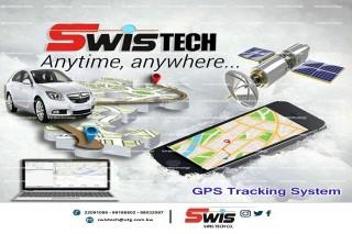 USA professional gps system