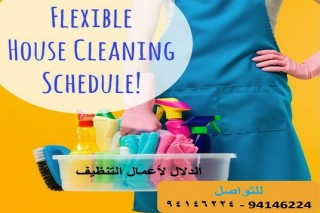 dalal house cleaning service