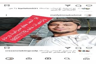 أبو أحمد معلم سيراميك ورخام