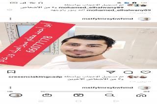 ابواحمد معلم سيراميك ورخام