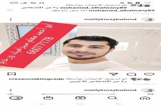 أبو أحمد معلم سيراميك ورخام و