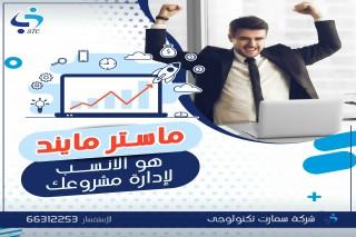 برامج محاسبية وتصميم مواقع