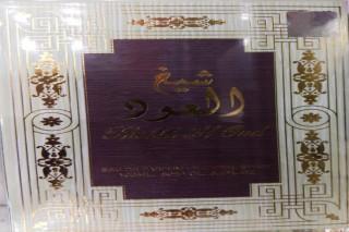 عطور عربي وفرنسي