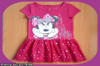 ملابس اطفال تركية