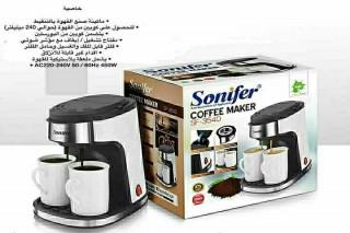 ماكينة قهوة منزلية