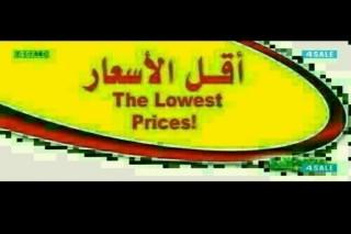 نور الإيمان 97707837