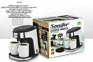 سونفير ماكينة القهوة المنزليه