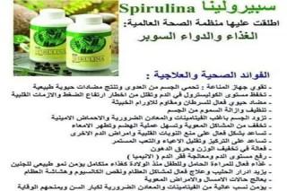 منتجات طبيعية