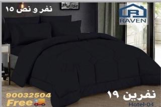 مفرش سرير تركي