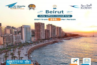 طيران مباشر  لبنان _ بيروت