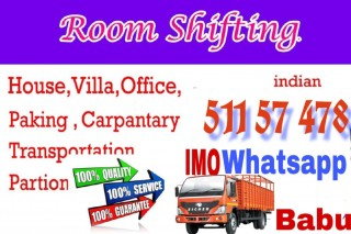 Babu packers and movers 5 1 1 5 7 4 7 8