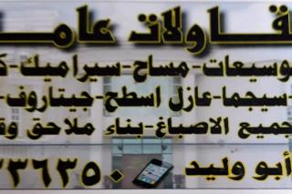 شحن من الكويت الى مصر بأقل
