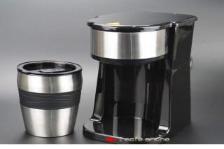ماكينة قهوه